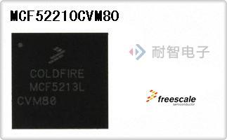 MCF52210CVM80