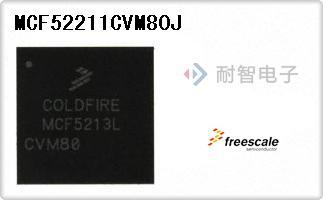 MCF52211CVM80J