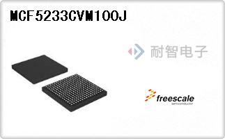 MCF5233CVM100J