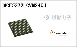 MCF5372LCVM240J