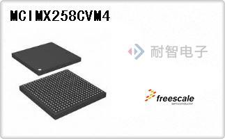 MCIMX258CVM4