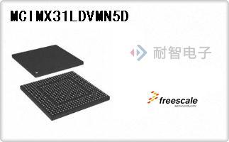Freescale公司的微处理器-MCIMX31LDVMN5D