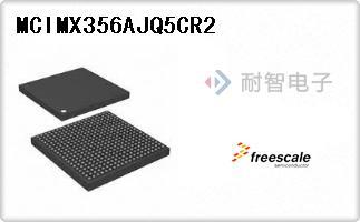 MCIMX356AJQ5CR2