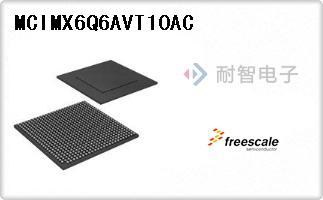 MCIMX6Q6AVT10AC