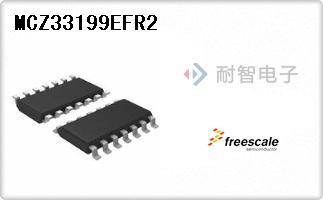 MCZ33199EFR2