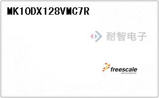MK10DX128VMC7R