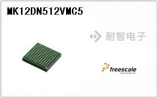 MK12DN512VMC5