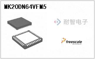 MK20DN64VFM5