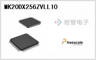 MK20DX256ZVLL10