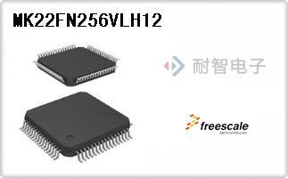 MK22FN256VLH12