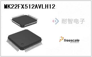 MK22FX512AVLH12