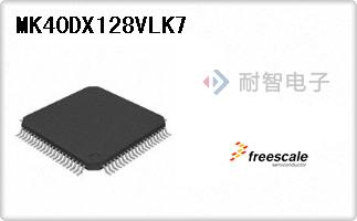 MK40DX128VLK7