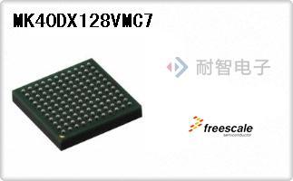 MK40DX128VMC7