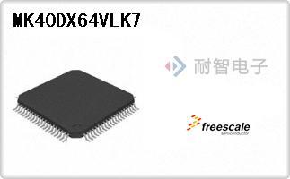MK40DX64VLK7