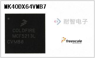 MK40DX64VMB7