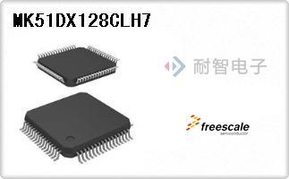 MK51DX128CLH7