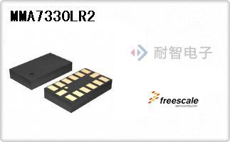 MMA7330LR2