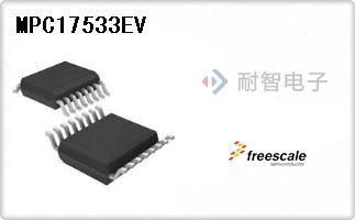MPC17533EV