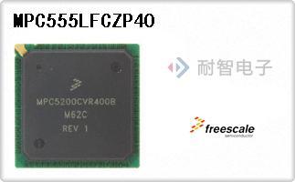 MPC555LFCZP40