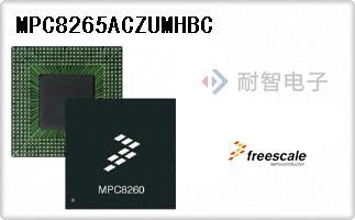 MPC8265ACZUMHBC