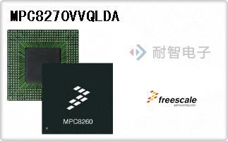 MPC8270VVQLDA