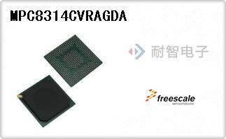 MPC8314CVRAGDA