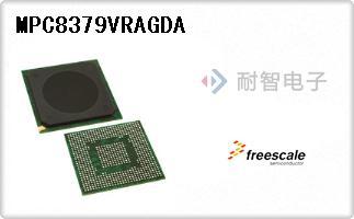 Freescale公司的微处理器-MPC8379VRAGDA