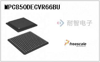 MPC850DECVR66BU
