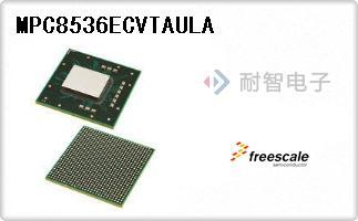 Freescale公司的微处理器-MPC8536ECVTAULA