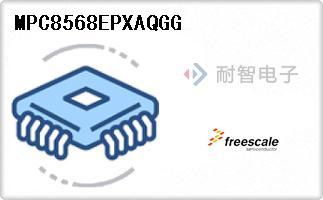 MPC8568EPXAQGG
