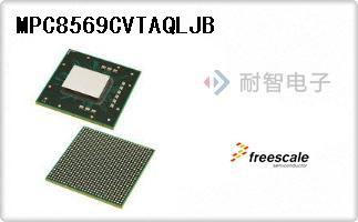 Freescale公司的微处理器-MPC8569CVTAQLJB