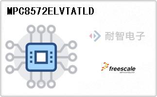 Freescale公司的微处理器-MPC8572ELVTATLD