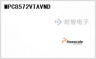 MPC8572VTAVND