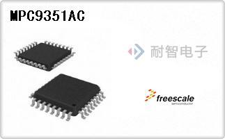 MPC9351AC