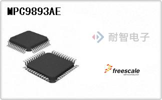 MPC9893AE