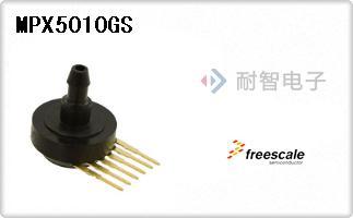 MPX5010GS