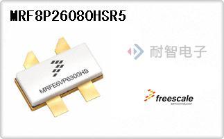 MRF8P26080HSR5