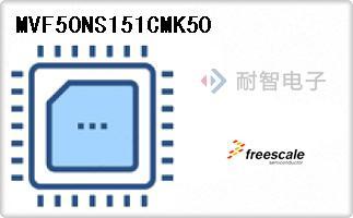 Freescale公司的微控制器-MVF50NS151CMK50