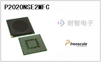 Freescale公司的微处理器-P2020NSE2MFC
