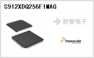 S912XDQ256F1MAG