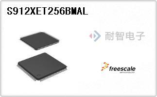 S912XET256BMAL