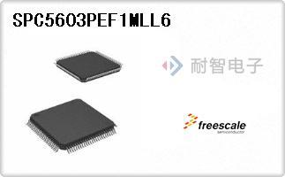 Freescale公司的微控制器-SPC5603PEF1MLL6