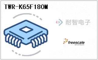 TWR-K65F180M