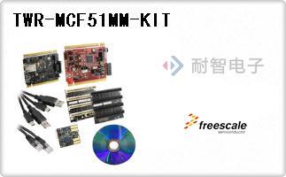 TWR-MCF51MM-KIT