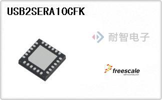 USB2SERA10CFK