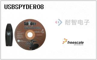 USBSPYDER08