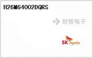 H26M64002DQRS