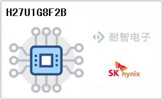 Hynix公司的Nand Flash-H27U1G8F2B