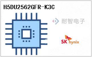 H5DU2562GFR-K3C