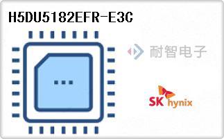 H5DU5182EFR-E3C